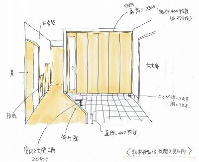 半田・玄関框2.jpg