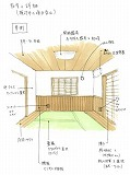 半田和室東.jpg