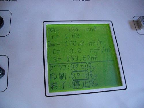 CIMG5487.jpg